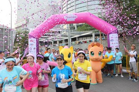 My Little Pony Friendship Run