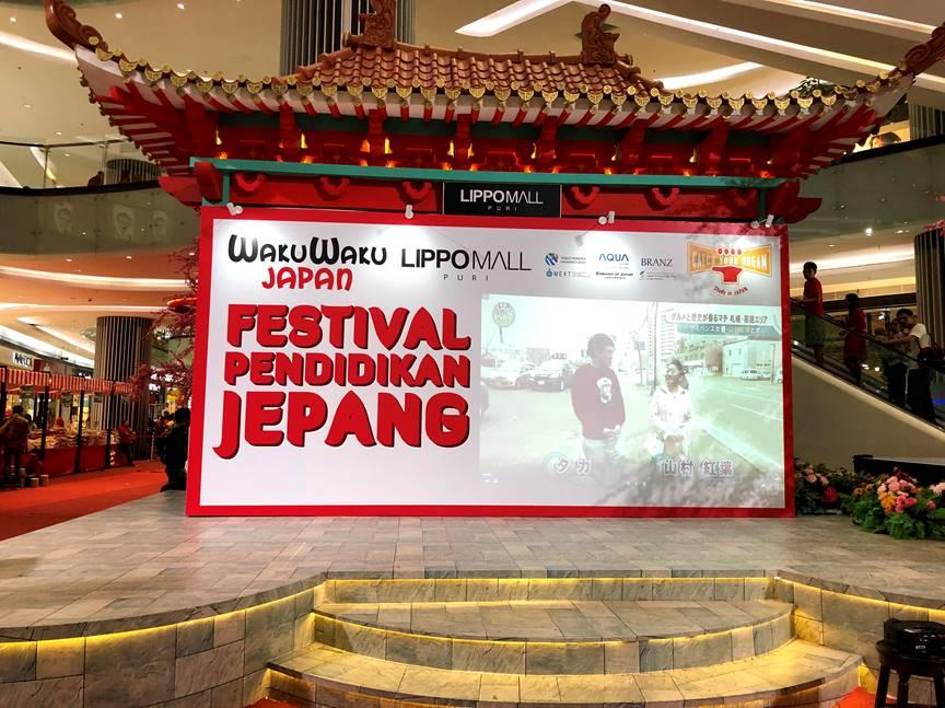 Festival Pendidikan Jepang - Waku Waku Japan